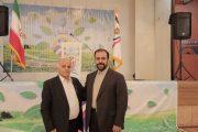 گزارش تصویری مراسم روز آشور در سالن ویلیام دانیل تهران