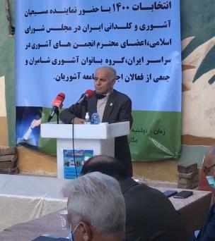همایش آشوریان در دعوت از ملت شریف ایران جهت شرکت در انتخابات ریاست جمهوری