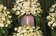 مراسم یادبود دکتر ویلسون بیت منصور